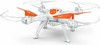 Lead Honor LH-X16C drone