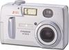 Konica Minolta DiMAGE E203 digital camera