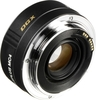 Kenko Teleplus MC4 DGX 2.0x for Canon teleconverter