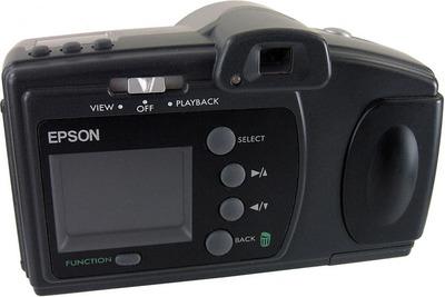 Epson PhotoPC 650 digital camera