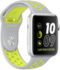 Apple Watch Series 2 Nike+ (42mm)