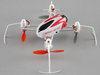 Blade Helis Nano QX 3D BNF drone