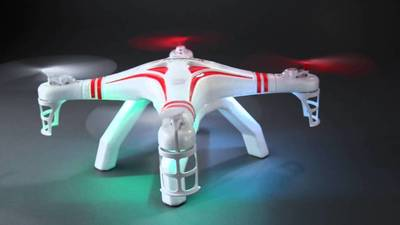 JSF Phoenix drone | ▤ Full Specifications