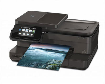 HP Photosmart 7520 multifunction printer