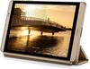 Huawei MediaPad M2 tablet