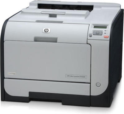 HP Color LaserJet CP2025DN laser printer