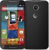 Motorola Moto X 2