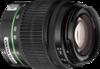 Pentax smc DA 50-200mm F4-5.6 ED lens