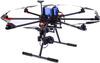 Skyhawk RC Octocopter Hawk F900
