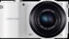 Samsung NX1100 digital camera