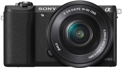 Sony Alpha a5100 digital camera