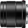 Panasonic Lumix G 42.5mm F1.7 ASPH Power OIS lens