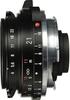Voigtlander 21mm F4 Color Skopar Pancake II lens