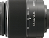 Sony DT 18-70mm F3.5-5.6 lens