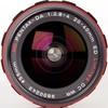 Pentax HD-DA 20-40mm F2.8-4 ED Limited DC WR lens