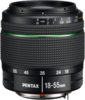 Pentax smc DA 18-55mm F3.5-5.6 AL lens top