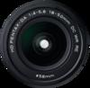 Pentax DA 18-50mm F4.5-5.6 DC WR RE lens