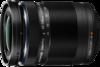 Olympus M.Zuiko Digital ED 40-150mm 1:4-5.6 R lens