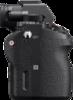 Sony Alpha 7R II digital camera right
