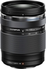 Olympus M.Zuiko Digital ED 14-150mm 1:4-5.6 lens