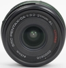 Pentax smc DA 21mm F3.2 AL Limited lens