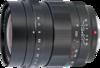 Voigtlander Nokton 17.5mm F0.95 Aspherical lens