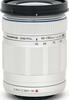 Olympus M.Zuiko Digital ED 40-150mm 1:4-5.6 lens