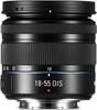 Samsung NX 18-55mm F3.5-5.6 OIS lens