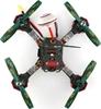 JJRC JJPRO-P200 drone