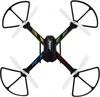 JJRC H28 drone