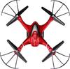 SJ X300-2CW drone