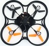 JJRC JJ600B drone