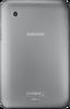 Samsung Galaxy Tab 2 7.0 tablet rear