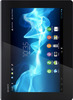 Sony Xperia Tablet S 3G tablet