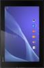 Sony Xperia Z2 Tablet tablet