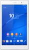 Sony Xperia Z3 Tablet Compact tablet