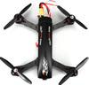 KDS Kylin KF - 250 02 drone