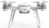 Walkera AiBao drone rear