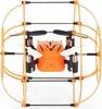 Skytech M66 drone