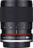 Rokinon Reflex 300mm F6.3 ED UMC CS (Mirrorless) lens