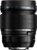 Olympus M.Zuiko Digital ED 25mm F1.2 Pro lens