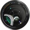 Minolta Tele Rokkor-QD 300mm f4.5 SR (1965) lens