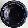 Minolta VariSoft 85mm f2.8 MD III (1984) lens