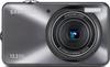 Samsung ST45 digital camera