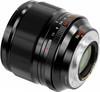 Fujifilm XF 56mm F1.2 R APD lens