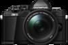Olympus OM-D E-M10 Mark II digital camera front