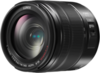 Panasonic Lumix G Vario 14-140mm F3.5-5.6 ASPH. / Power O.I.S lens