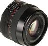 Voigtlander 90mm F3.5 APO-Lanthar SL II lens