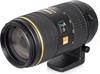Pentax smc DA* 60-250mm F4.0 ED (IF) SDM lens