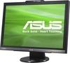 Asus MK221H monitor